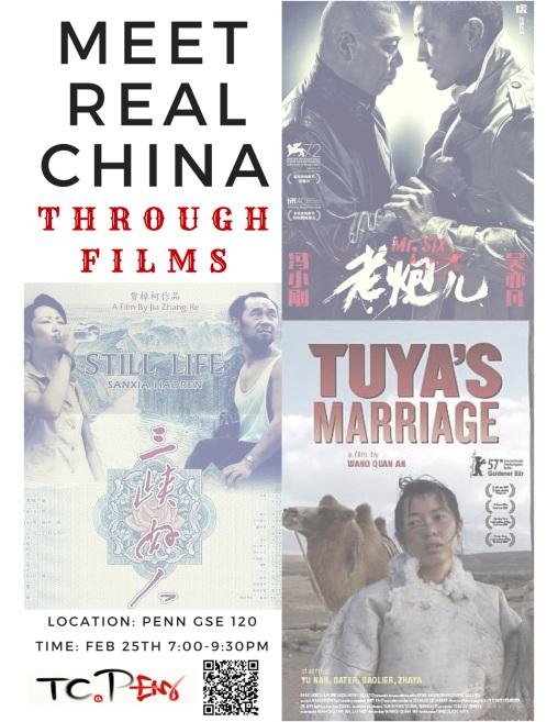电影workshop海报